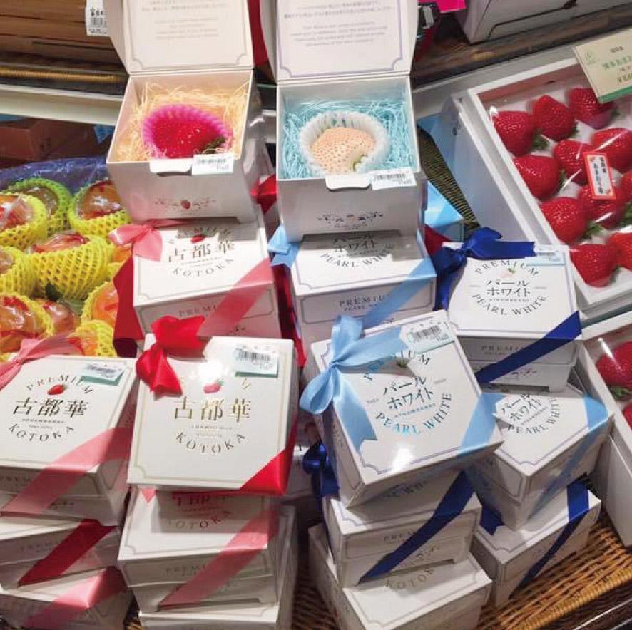 小売店/キムラフルーツのイメージ画像